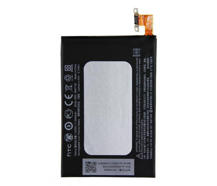 Battery replacement htc one x plus