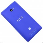 HTC Windows Phone 8X Back Cover Replacement - Blue