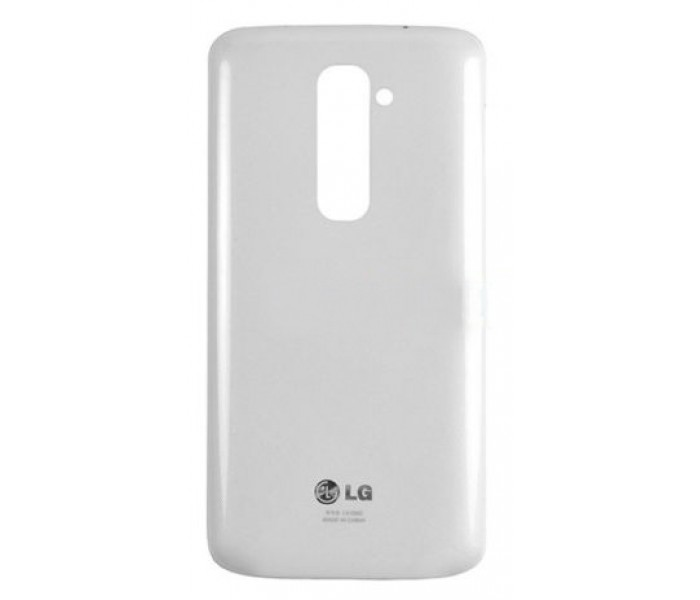 LG G2 Battery Back Cover Replacement  - White