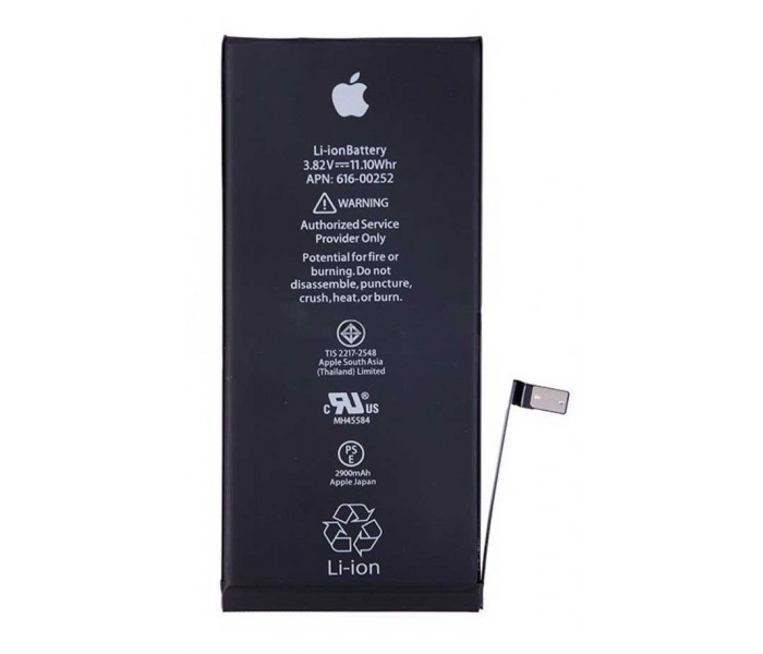 new products 531f8 82bd6 iPhone 7 Plus Battery (Original)