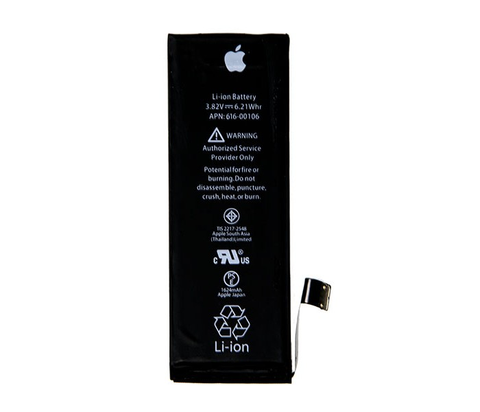iPhone SE Battery (Original)
