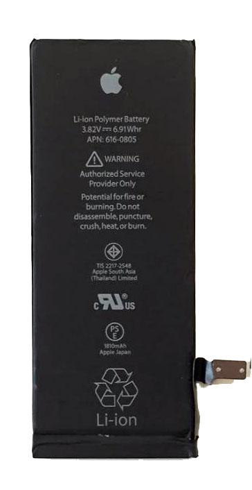 iphone 6 battery replacement original. Black Bedroom Furniture Sets. Home Design Ideas